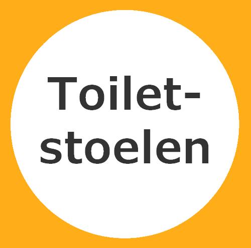 Toiletstoelen